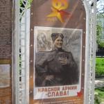 Moscou - 9 mai 2010 (3)