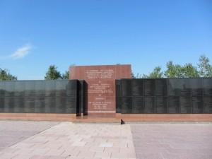 mémorial du camp d'Alzhir